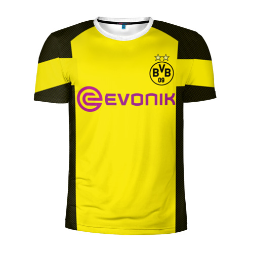 Witsel home 18-19
