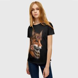 Королевский лис