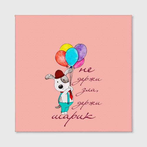большинстве не держи зла держи шарик открытка неестественно