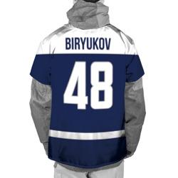 Металлург Бирюков