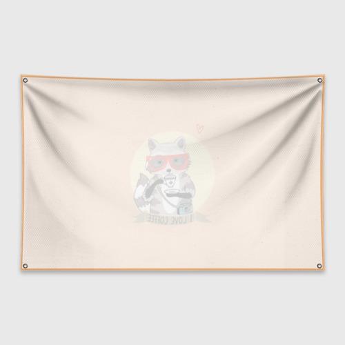 Флаг-баннер Енот и кофе Фото 01