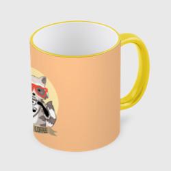 Енот и кофе