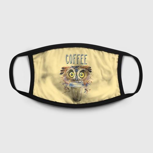 Маска защитная (+5 фильтров) Сова и кофе Фото 01