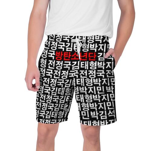 Мужские шорты 3D BTS СОСТАВ Фото 01