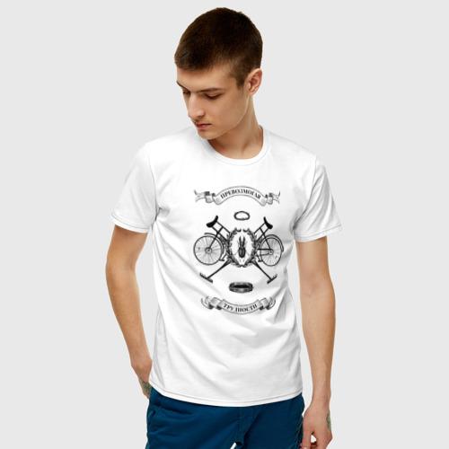 Мужская футболка хлопок Превозмогая трудности Фото 01