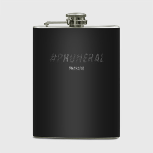 Phuneral