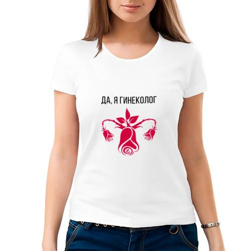 Женская футболка хлопок Я Гинеколог