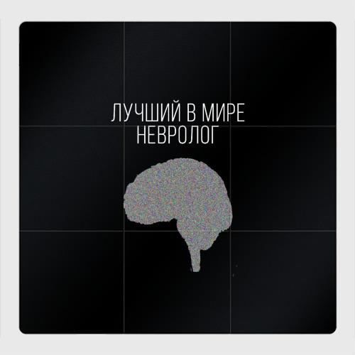 Магнитный плакат 3Х3 лучший невролог