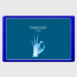врач травматолог