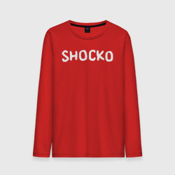 Shocko
