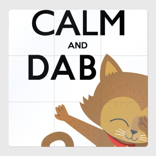 Cat dab