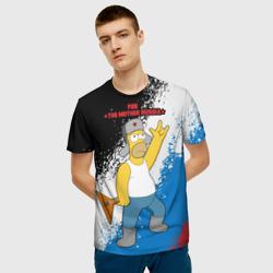 Russian Homer