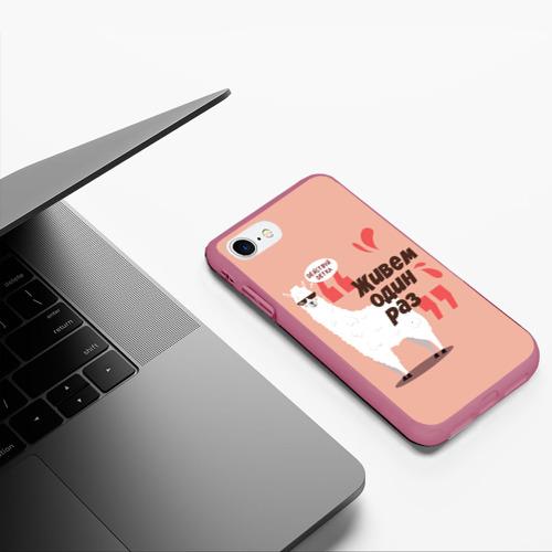 Чехол для iPhone 7/8 матовый Действуй детка Фото 01