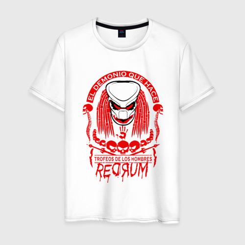 Мужская футболка хлопок Хищник