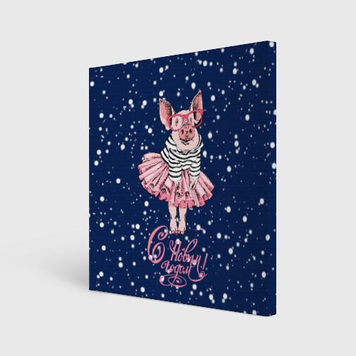 Свинка в розовой юбке