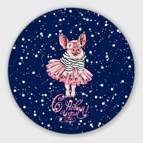 Новогодние круглые картинки со свинкой, персики картинка надписью