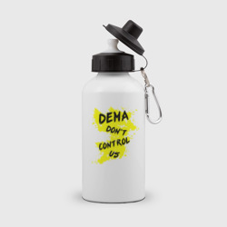 DEMA don't control us (TOP)