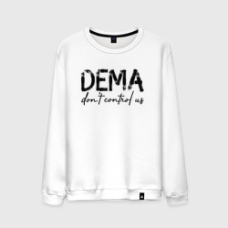 DEMA DON'T CONTROL US(TOP)