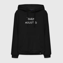 Agust D BTS