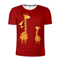 Жираф и Жирафик