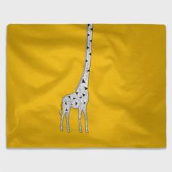 Я Жираф