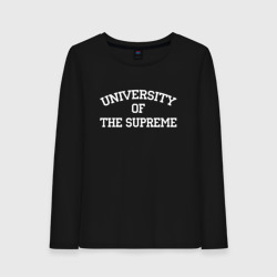 UNIVERSITY OF THE SUPREME