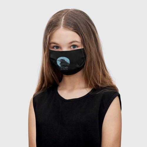 Детская маска (+5 фильтров) Ворон One фото