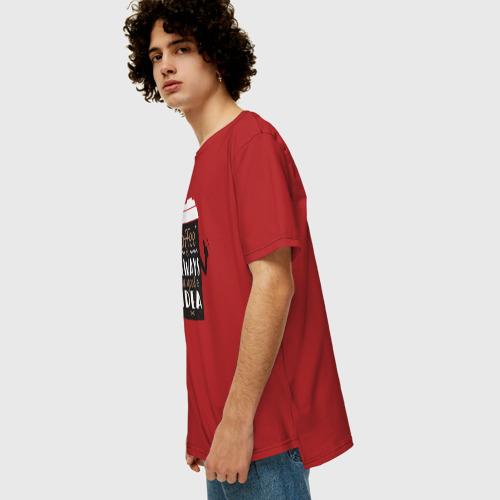 Мужская футболка хлопок Oversize Кофе это всегда хорошая идея Фото 01
