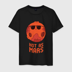 Горячий как Марс