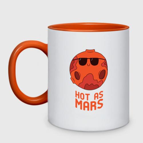 Кружка двухцветная Горячий как Марс Фото 01