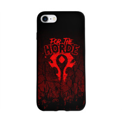FOR THE HORDE