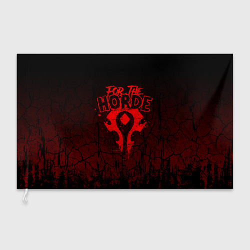 Флаг 3D FOR THE HORDE Фото 01