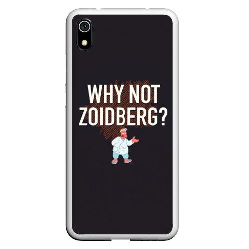 Чехол для Xiaomi Redmi Mi 7A Why not Zoidberg? Фото 01