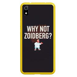 Why not Zoidberg?