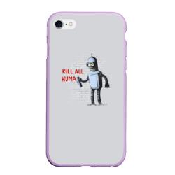 Bender - Kill all human