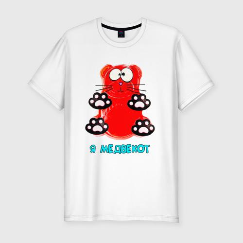 Мужская футболка премиум Медвекот