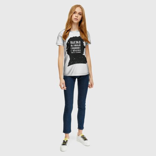 Женская футболка 3D Социопат Фото 01