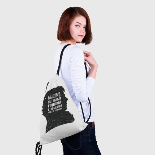 Рюкзак-мешок 3D Социопат Фото 01