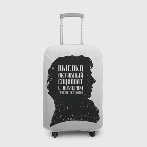 Чехол для чемодана 3D Социопат Фото 01