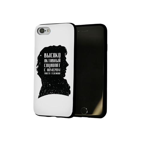 Чехол для Apple iPhone 8 силиконовый глянцевый Социопат Фото 01