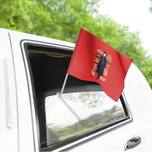 Флаг для автомобиля Шерлок Холмс Фото 01
