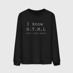 I know H.T.M.L.