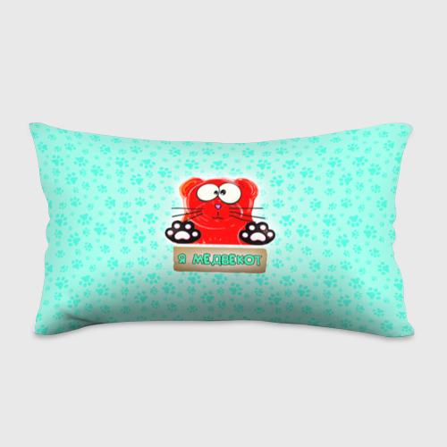 Подушка 3D антистресс Медвекот