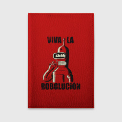 Роболюция