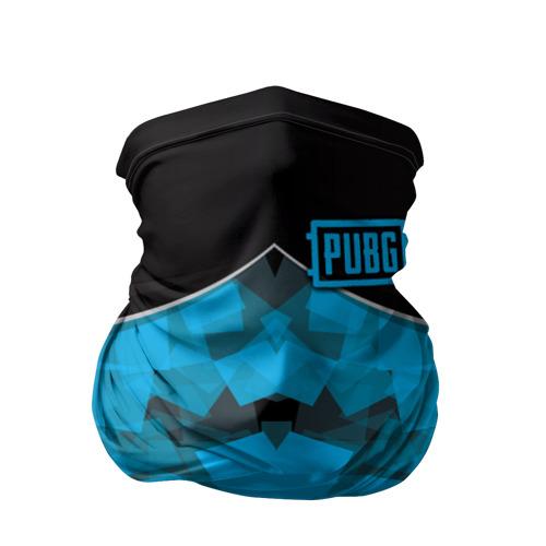 PUBG Steel Armor