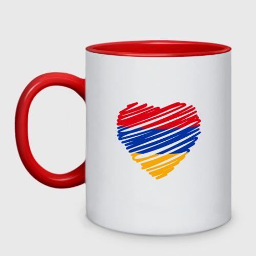 Кружка двухцветная Сердце Армении