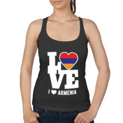 Love Armenia
