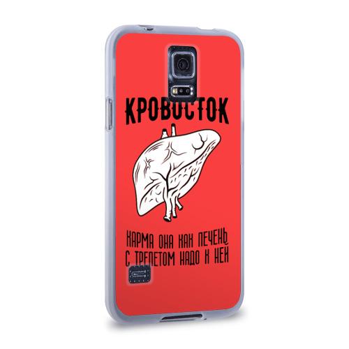 Чехол для Samsung Galaxy S5 силиконовый  Фото 02, Кровосток - карма
