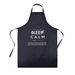 Keep Calm Engineer