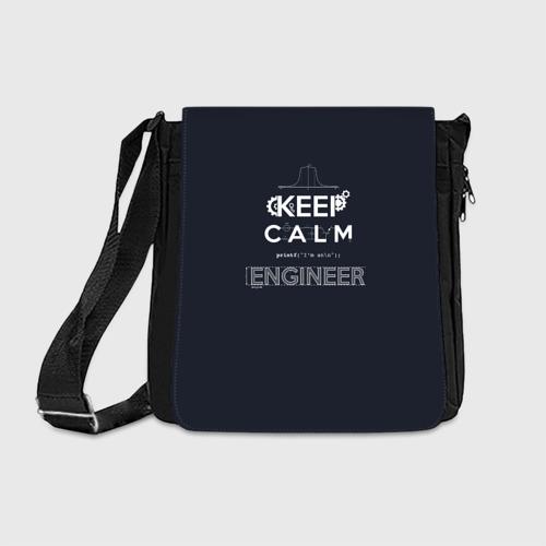 Сумка через плечо Keep Calm Engineer Фото 01